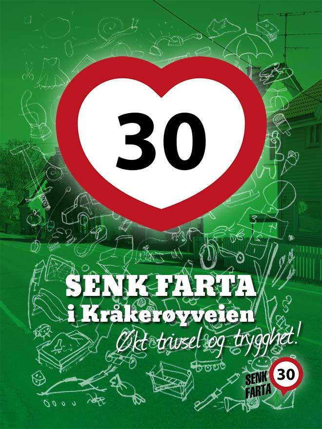 senkfarta_tall_poster